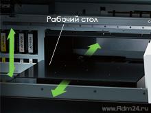 Roland LEF-20 - рабочий стол