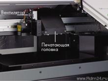 Roland LEF-20 - система сбора частиц черни